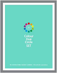 Colour Hue Circle SET